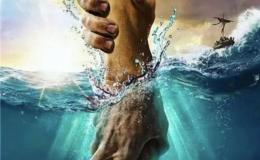 Es tiempo de confiar en Dios